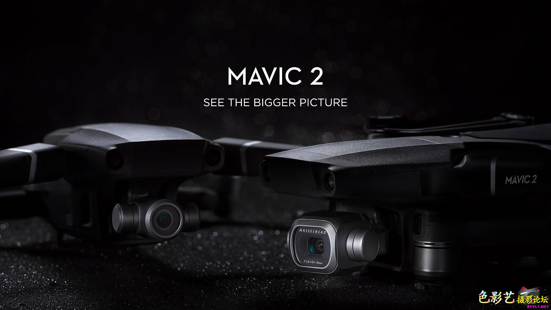 Mavic-2-Series-key-visual.jpg